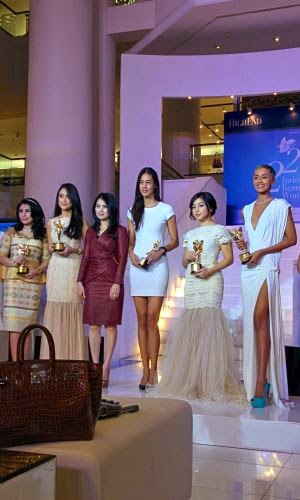 22 Wanita Indonesia Tercantik versi HighEnd Magazine