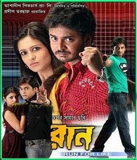 Image Result For Free Download Seo Tutorial In Bangla Download Natok