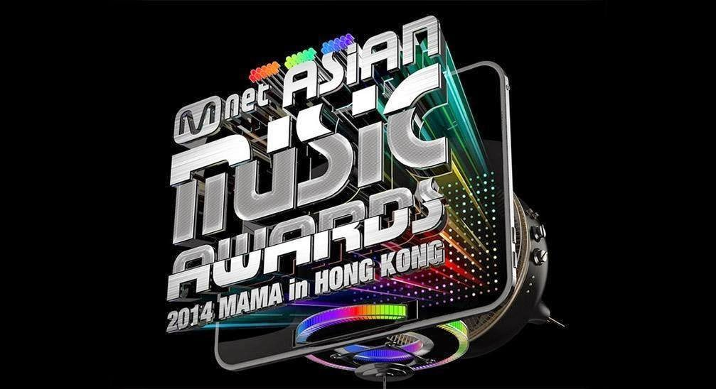 '2014 MAMA' adds SISTAR, INFINITE and IU to its line up