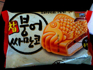 Live life work hard party like crazy something fishy for Korean fish ice cream