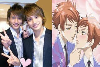 Ouran Host Club dorama tv 2011