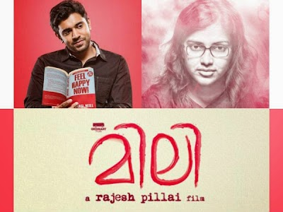 Mili Malayalam Movie Review, Box Office Collection, Rating