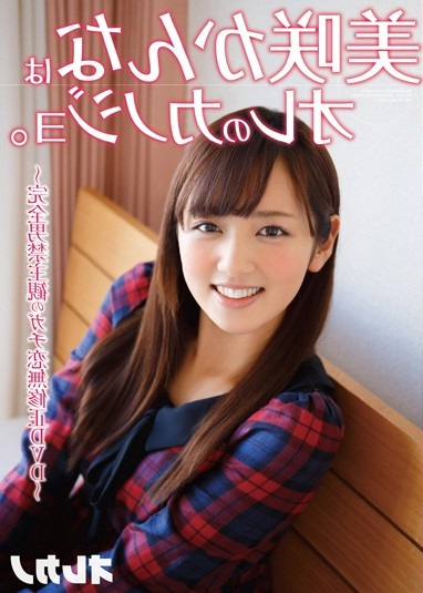 Watch-0026 Misaki Canna Her Me.