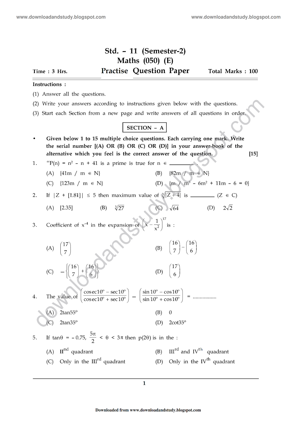 unit ii sample practice paper for