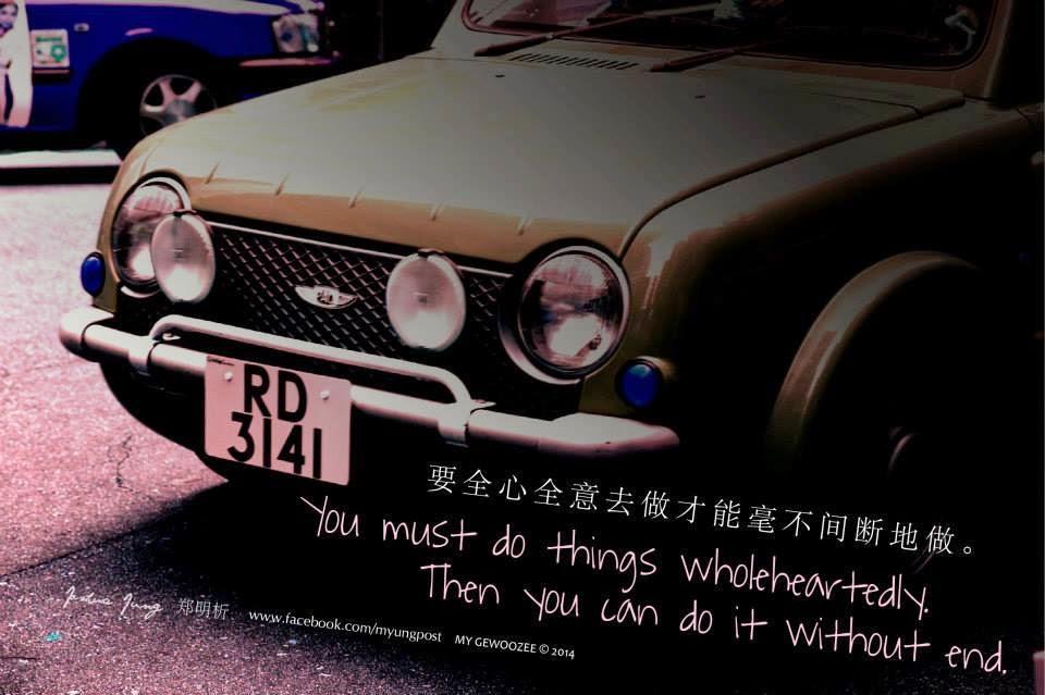 郑明析,摄理,月明洞,汽车,老爷车,Joshua Jung, Providence, Wolmyeong Dong, Car, vintage car