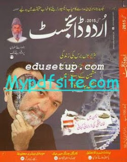 Urdu Digest May 2015