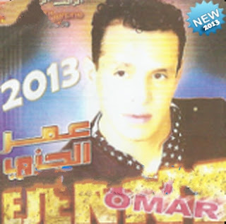 Omar Jenni 2013