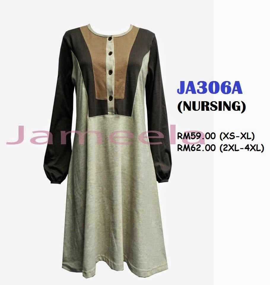 T-shirt-Muslimah-Jameela-JA306A
