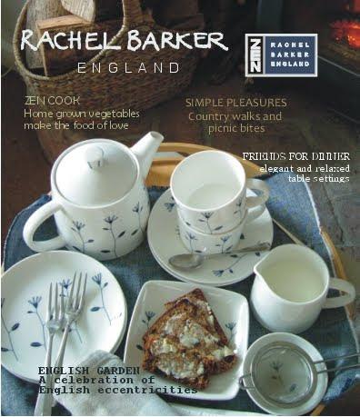 Tea in Hong Kong  -  our catalogue