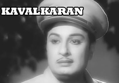 Watch Kavalkaran (1967) Tamil Movie Online