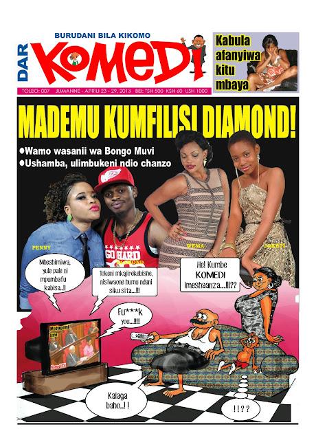 DAR KOMEDI: MADEMU KUMFILISI DIAMOND ! WAMO WASANII WA BONGO MUVI
