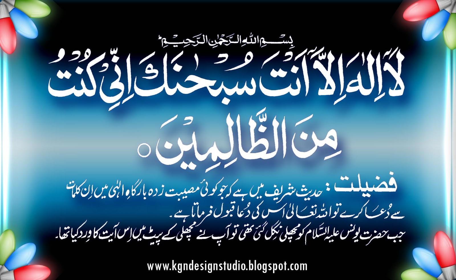 http://1.bp.blogspot.com/-h5Y17W8XkSQ/UO-tNw_yphI/AAAAAAAACjs/Wjm2uEDwQ6U/s1600/Urdu+Hadees-4.jpg