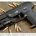 Comissão aprova facilitar compra e a posse de armas no Brasil