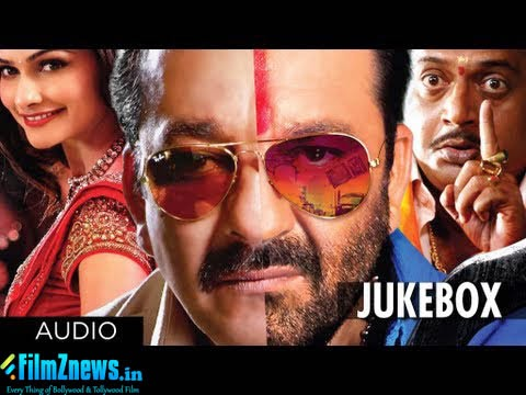 Policegiri Full Audio Songs Jukebox | Sanjay Dutt