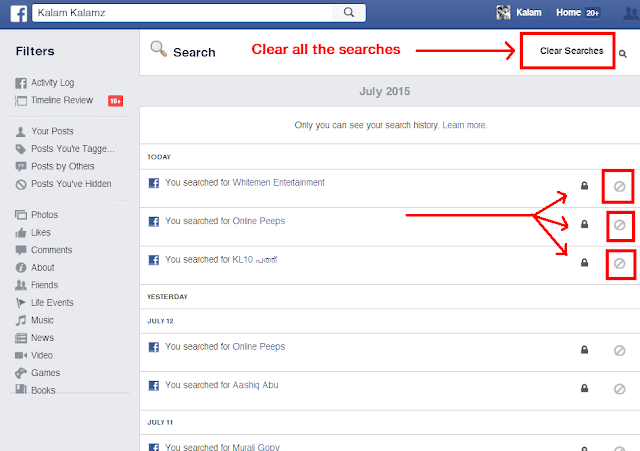 facebook-search-clear