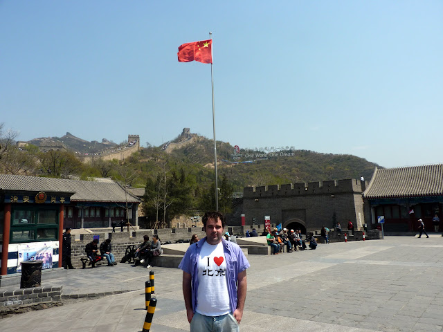 Muralla China en Badaling
