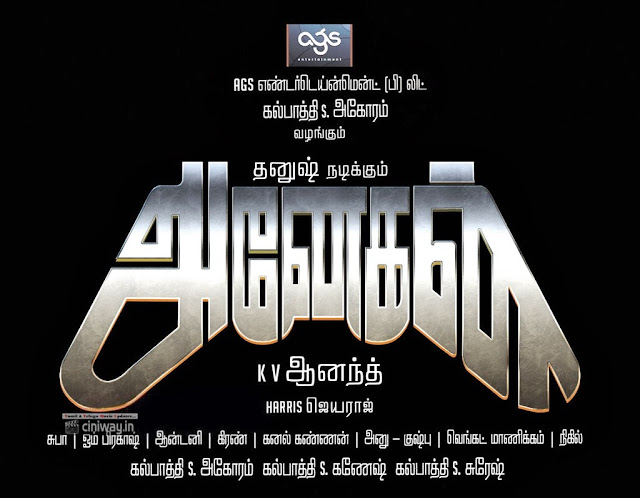 Anegan First look Wallpaper