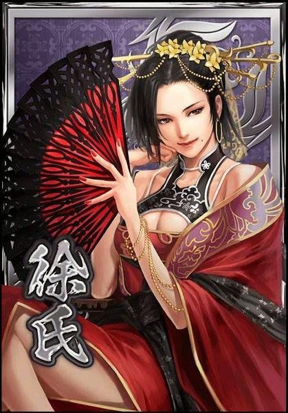 ชีฮูหยิน (Lady Xu)