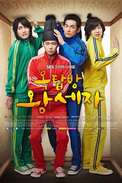 Pemain Rooftop Prince Korean Drama