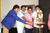 Sri Nilayam Movie trailer launch-thumbnail-3
