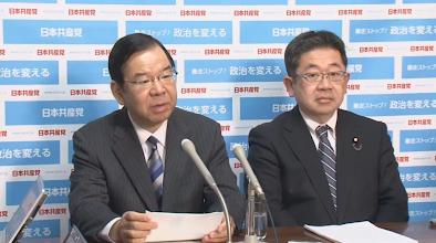 日本共産党 2015年いっせい地方選政策アピール