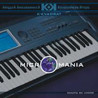Micromania | K-KVADRAT project by Klimkovsky & Kolesnikov