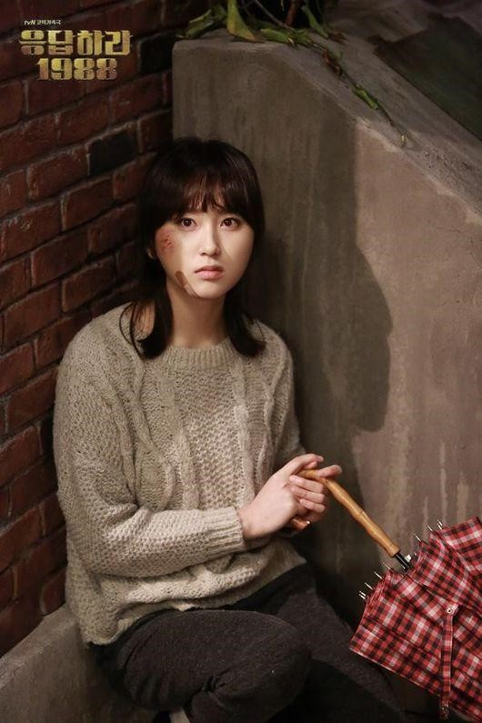 Reply 1988: Who is Bor...