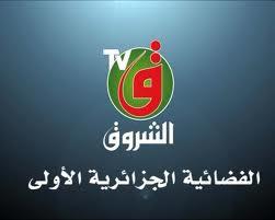 قناة الشروق تي في برامج رمضان
