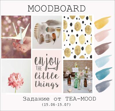 """Задание """"Moodboard"""" до 15/07"""