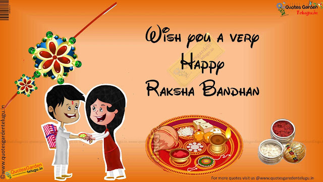 Best Rakshabandhan Greetings with Hd Wallpapers 900