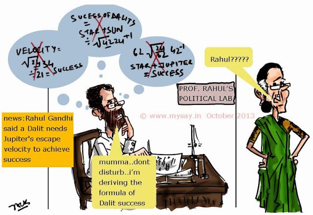 rahul gandhi cartoon image,dalit formula of success by rahul gandhi,cartoon pictures,mysay.in,