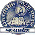 Madhya Pradesh Board of Secondary Education, Bhopal(MPBSE) Help Line Number,Toll Free Number,Contact Number,Office Address,Location,Email Id,Phone Number