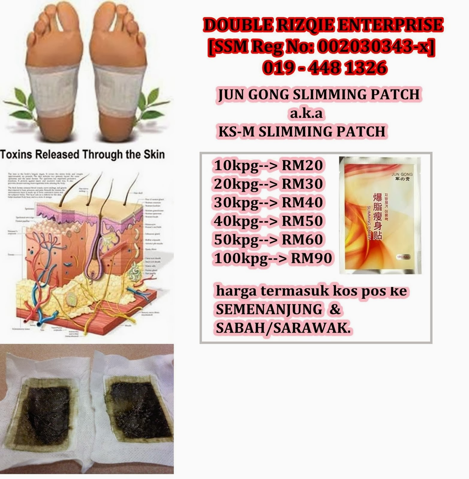 Jun Gong Slimming Patch - detoks-24blogspotcom