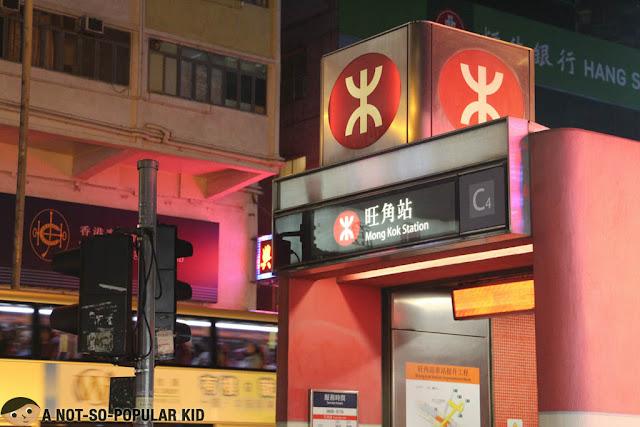 Mong Kok Station C4