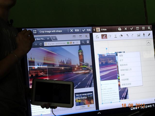 Samsung Note 10.1 平板---不只是手機放大板 體驗會