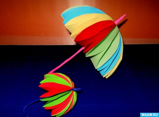 Как сделать зонт из бумаги своими руками 33