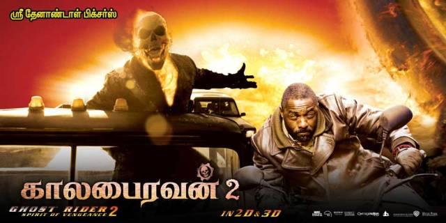 junga movie download hd 1080p tamilrockers