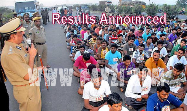 AP Excise Constable Results 2013 Download at cpe.cgg.gov.in .