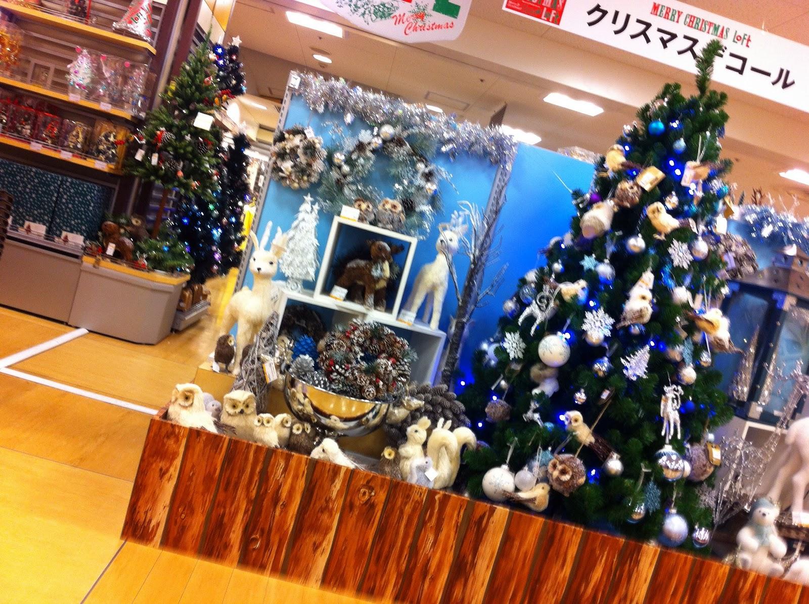 Merry Christmas in Japan