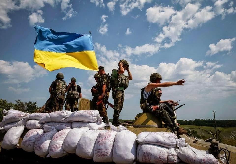 Україна переможе ! Дай нам сили, Боже ! -