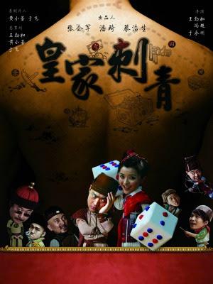 Hoàng Gia Thích Tinh - Royal Tattoo (2009)