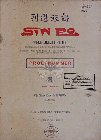 http://opac.pnri.go.id/DetaliListOpac.aspx?pDataItem=Sin+Po+Digital+Tahun+1923+[sumber+elektronik]&pType=Title&pLembarkerja=-1