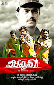 Veerappan Movie hq posters-thumbnail-4