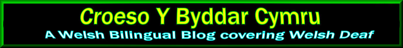 Byddar - Cymru