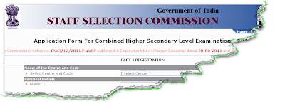 SSC CHSL Exam 2012 Online Form