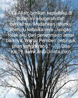 Sumur Ruma, Usman bin Affan dan Visi Sedekah