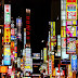 Tempat Wisata Gratis di Jepang