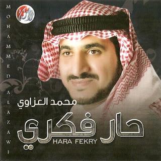 Mohamed Al Azawi-Har Fekry