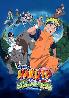 Download Naruto The Movie 3 : Guardians of The Crescent Moon Kingdom