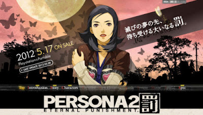 Persona 2: Eternal Punishment PSP Promo